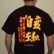 Japanese Character T-shirt 1